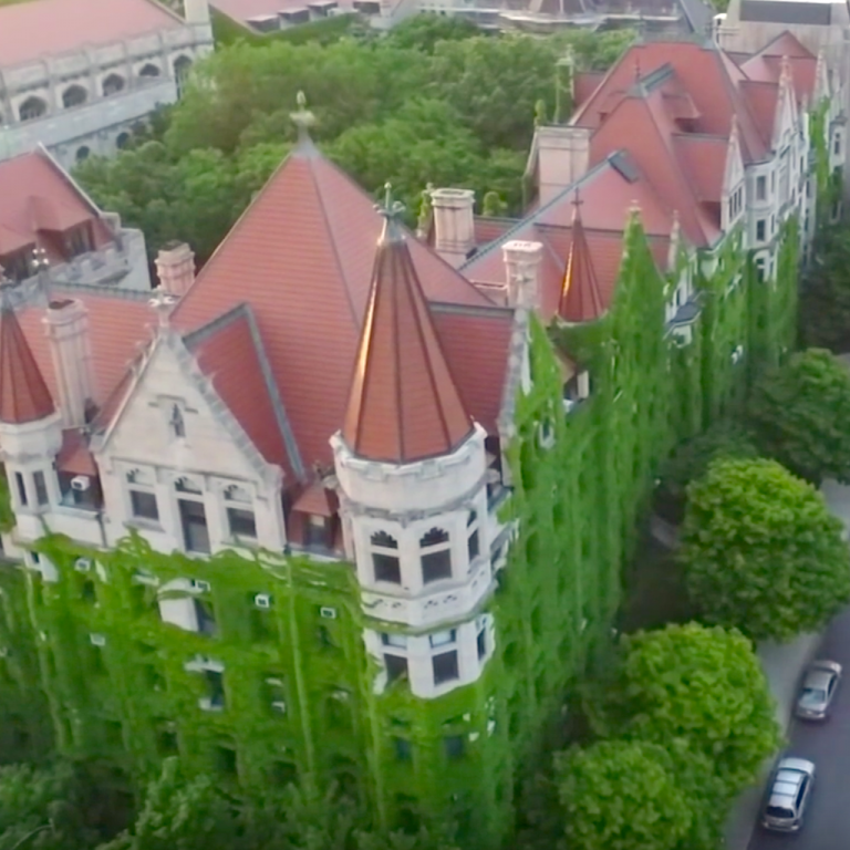 aerial image of University of Chicago
